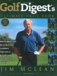 Jim McLean Training Guide, Lower Your Handicap | Ultimate Drill Book from Golf Digest